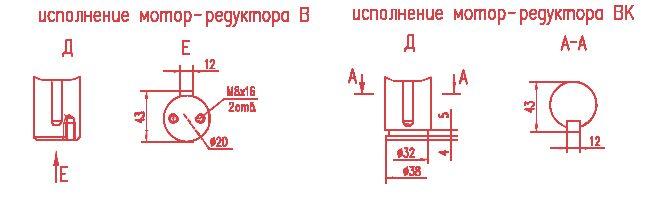 motor_redukter_mpo1m_10_valy.jpg